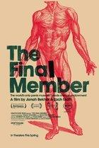 Final Member