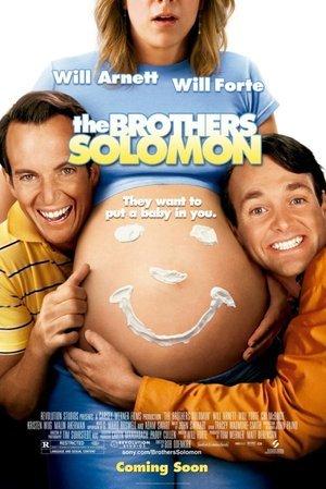 Brothers Solomon