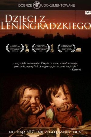Children of Leningradsky