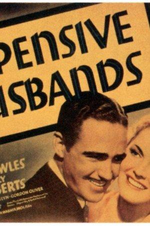 Expensive Husbands