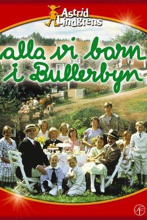 Alla vi barn i Bullerby