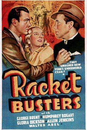 Racket Busters