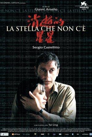 Stella Che Non C'E