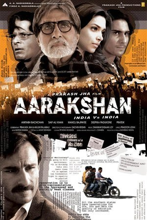Aarakshan