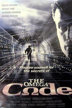 Omega Code