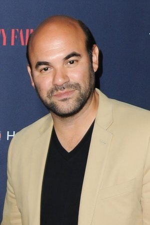 Ian Gomez